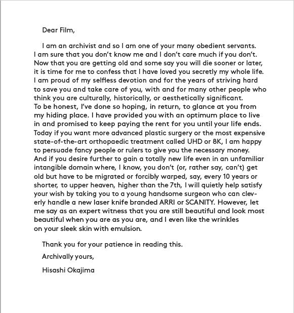 dear film